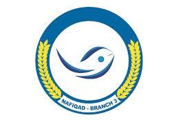Trung tâm chất lượng Nông lâm thủy sản vùng 3
