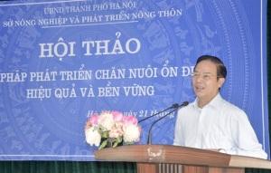 Hà Nội: Điểm nhấn chăn nuôi công nghệ cao